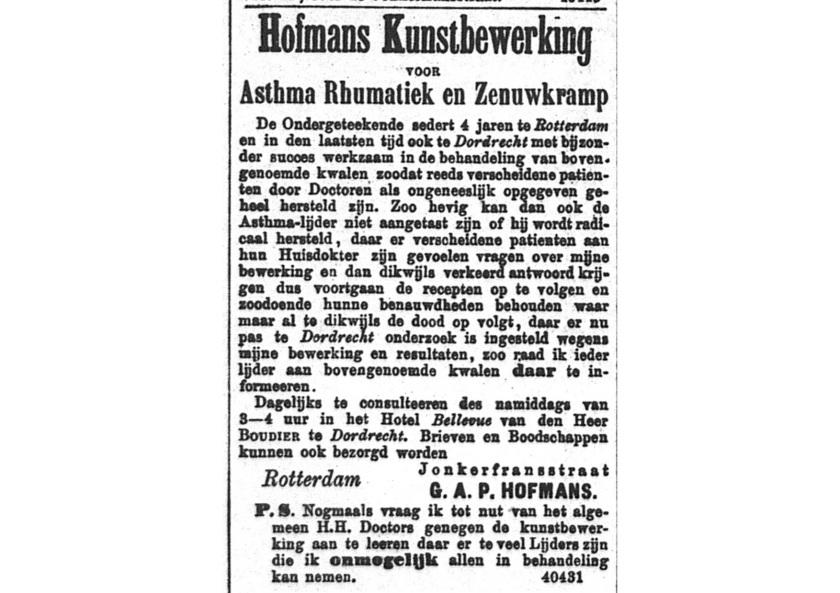 1880.12.29 NRCt